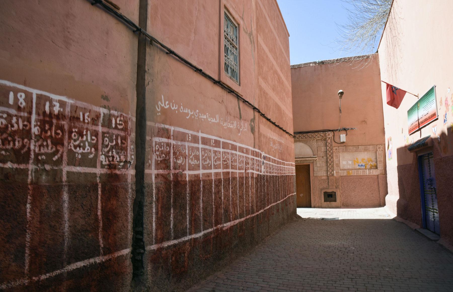 Ts  marrakech manuela 2896